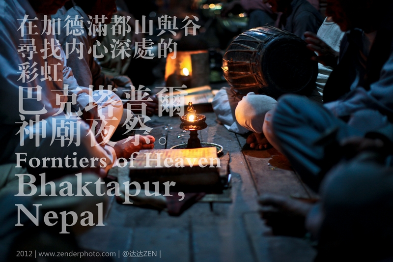 http://zenderphoto.com/files/gimgs/31_1-3.jpg