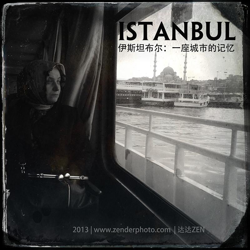 http://zenderphoto.com/files/gimgs/36_ss001.jpg