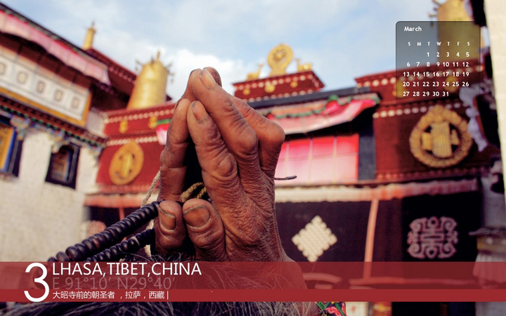 http://zenderphoto.com/files/gimgs/4_3-march-tibet.jpg